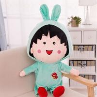 樱桃小丸子公仔毛绒玩具儿童玩偶可爱布娃娃睡觉抱枕生日礼物女生