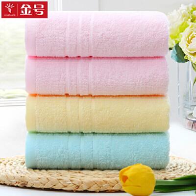 金号(KING SHORE)品牌纯棉毛巾 柔软吸水 素色面巾成人洗脸大毛巾 全棉吸水 品质保证