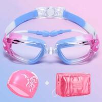 泳镜女大框高清防水防雾男士眼镜大框度数平光泳帽泳包套装备