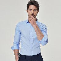 七匹狼长袖衬衫 青年男士时尚商务休闲提花翻领长袖衬衫 衬衣男