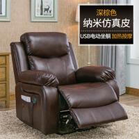 头等太空舱仿真皮沙发单人影院电动懒人椅子客厅布艺按摩电脑椅户型