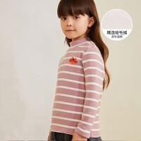 【2件3折价:110.7元】马拉丁童装男女童t恤冬装新款厚款半高领打底衫百搭长袖t恤