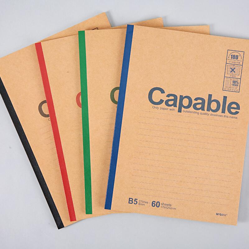 晨光记事本B5无线装订本60页雅致办公笔记本(1本)颜色随机发