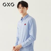 GXG男装 秋季时尚青年韩版流行蓝条纹长袖衬衫衬衣男潮