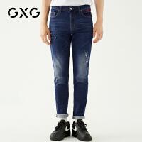 GXG男装 秋季男士时尚青年帅气流行韩版修身蓝色牛仔裤男