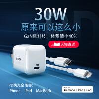 Anker�O果手�CPD快充30W―套�b氮化�充�器iPad平板iPhone11/x/8