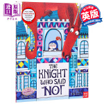 【中商原版】说不的骑士 英文原版 The Knight Who Said