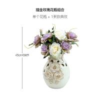 欧式花瓶摆件客厅装饰花瓶陶瓷花瓶结婚乔迁礼品描金玫瑰花瓶