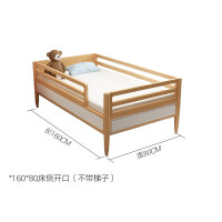 全实木婴儿床带护栏北欧宝宝床儿童床拼接大床男孩女孩单人公主床 +5cm环保棕垫 其他 带1个抽屉