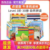 #点读版 牛津阅读树L3阶自然拼读教材套装合集 英语分级绘本30册 Oxford Reading Tree Level