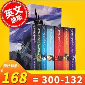 现货 哈利波特英文原版 全集1-7套装 送哈8 Harry Potter 1-7 Boxed Set 七本盒装 英国版 原装进口正版图书 J.K.Rowling JK罗琳