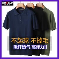 每满100-50 夏季针织薄款短袖T恤POLO衫男士伯克龙男装翻领弹力半袖保罗衫上衣弹力修身打底衫F365