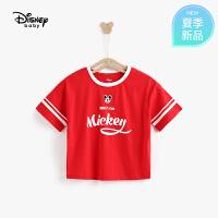 【99元3件】迪士尼宝宝男童短袖T恤快乐星球针织休闲夏季新品大红