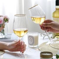 欧式金边红酒杯高脚杯葡萄酒杯鸡尾酒杯香槟杯子啤酒杯