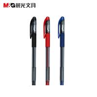 晨光中性笔黑水晶AGP63201黑0.38 12支装当当自营