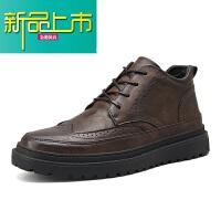 新品上市秋冬季皮鞋男加绒保暖18新款英伦风男士休闲鞋厚底男鞋子 黑色 单鞋