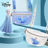 迪士尼儿童斜挎包女包时尚宝宝小包零钱包便携女孩迷你斜包潮胸包467987