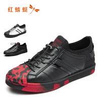 红蜻蜓男鞋休闲鞋秋冬鞋子男板鞋WHA7311