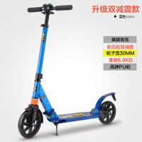 儿童滑板车手刹全铝双减震折叠两二轮上城市校园代步车