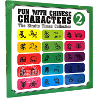 [现货]FUN W/ CHINESE CHARACTERS VOL 2