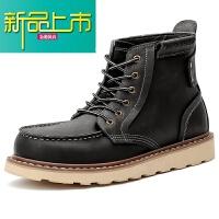 新品上市马丁靴男潮中帮短靴高帮工装靴百搭靴子冬季雪地男鞋保暖加绒棉鞋