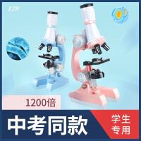 1200倍显微镜儿童科学初中生小学生专业生物高倍家用实验套装