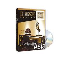 亚洲家居――名师设计精选,中映良品,成都时代出版社,9787807056614【正版保证 放心购】
