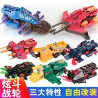 炫斗战轮玩具炫动旋斗站轮战车双人对战炎龙战刃男孩三宝玩具
