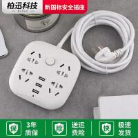家用多功能USB充�插座多孔�Ь��源接拖�板多用�D�Q器排插插板