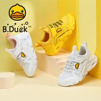 【5.14-5.16抢购价:99元】BDUCK儿童运动鞋 26-35 货号:B1282907