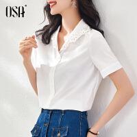 【3折折后价:148元 叠券更优惠】OSA欧莎白色衬衫女新款2021年夏季法式设计感小众衬衣别致上衣薄款春