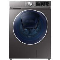 三星(SAMSUNG)9公斤洗烘一体机智能变频双驱快洗泡泡净滚筒洗衣机WD90N64FOOX/SC