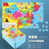 中国地图拼图早教益智玩具木质世界地图拼图版铁盒装2-3岁