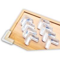 防撞角儿童防磕碰安全护角床角边角台角防撞玻璃茶几桌角保护套10