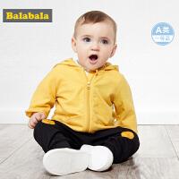 【6.8超品 3件3折价:47.7】巴拉巴拉宝宝外套女新款男童衣服洋气童装满印纯棉连帽上衣潮