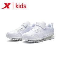 【限时直降】特步童鞋运动鞋男童鞋中大童全掌气垫跑鞋682315119053