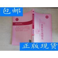 [二手旧书9成新]紫丁香唯美书系・ 淡紫色的泡桐花