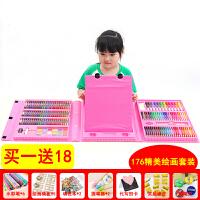幼儿园儿童绘画工具套装小学生画画水彩笔美术用品画笔彩笔套装c