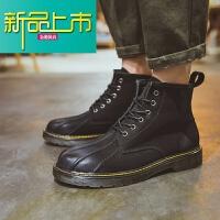 新品上市18秋季新款马丁靴男英伦中帮复古工装靴皮鞋高帮学生短靴潮男鞋