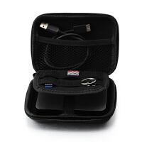 移动硬盘包2.5英寸保护盒鼠标充电宝整理包数据收纳套抗压防水多功能包防震耐摔便携