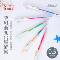 成田良品105CH彩色中性笔学生做笔记专用彩虹按动手帐水笔