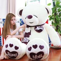 巨型3米2大熊毛绒玩具超大号熊猫泰迪熊布娃娃公仔女生抱抱熊 眯眼心动熊 紫色 1.8米 箱装+玫瑰