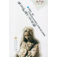 从卡萨布兰卡开始,徐鲁,百花文艺出版社,9787530635148【正版书 放心购】