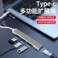 拓展�]typec分�器USB�U展器3.0多接口鼠�随I�PU�P�D接�^�m用MacBookair�O果Matebook�A�樾∶坠P�