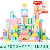 儿童积木宝宝玩具1-2周岁女孩3-6岁拼装男孩大颗粒木制积木桌