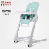 儿童餐椅多功能可折叠宝宝餐椅婴儿吃饭椅餐桌椅便携座椅