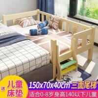实木儿童床婴儿床拼接大床带护栏男孩单人床女孩公主床宝宝加宽小床 其他