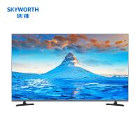 创维(SKYWORTH)32H5 32英寸高清HDR 护眼全面屏 AI人工智能语音 网络WIFI 卧室液晶平板电视机
