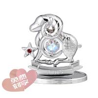 白羊座十二星座采用施华洛世奇元素创意高档生日礼物礼品