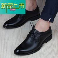 新品上市青少年正装皮鞋男夏季真皮商务鞋韩版透气休闲鞋型师新郎结婚鞋
